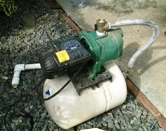 Old pump.
